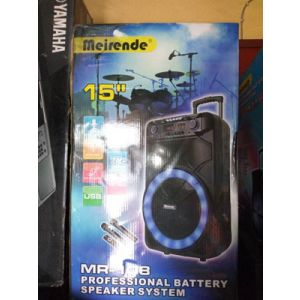 Meirende_mr-108_portable_sp